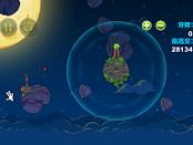 Игра Космическая атака Angry Birds