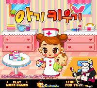 Игра Детская больница