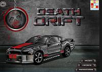 Игра Смертельный дрифт