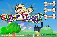 Игра Суперсобака