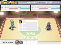 игра Война мини-роботов