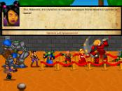 игра Champions of Chaos