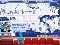 игра Горнолыжный курорт Могул