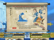 игра Аватар - Бой за Крепость