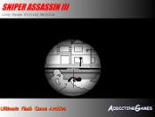 игра Снайпер-Убийца 3